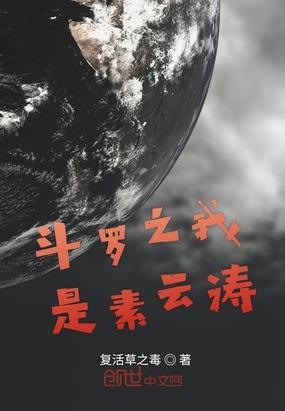 游戏娱乐帝国封面
