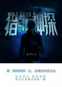亮剑之军工系统封面