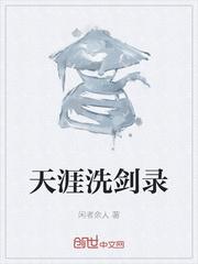 长安图封面